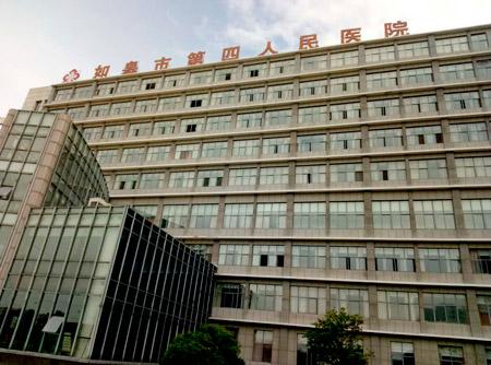 如皋市第四人民医院新进骨密度仪KJ3000